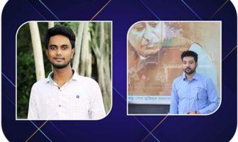চট্টগ্রাম উত্তর জেলা আওয়ামী ছাত্র পরিষদের নতুন কমিটি ঘোষণা